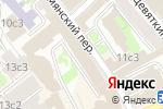 Схема проезда до компании Belavia в Москве