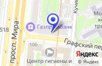 Схема проезда до компании БИРЖА СЕРВИСИНФОРМ в Москве