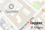 Схема проезда до компании ИНТЕЛМЕД в Москве