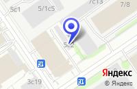 Схема проезда до компании ТФ СЕРВИС ПЛЮС в Москве