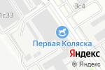 Схема проезда до компании Москва в Москве