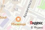 Схема проезда до компании MBA Strategy в Москве