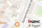 Схема проезда до компании Славия в Москве
