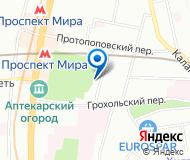 """Торгово-производственная компания ООО """"Бай-Стоун"""""""