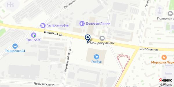 Bowandtie Shop Gallery на карте Москве