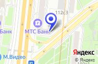 Схема проезда до компании АПТЕКА МЕПИКО в Москве