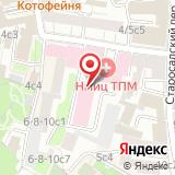 Государственный Научно-Исследовательский Центр Профилактической Медицины Минздрава России