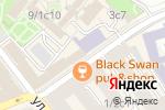 Схема проезда до компании Горячие Туры в Москве