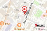 Схема проезда до компании Умиат в Москве