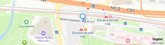 метро Ботанический сад