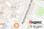 Схема проезда до компании Академия развития личности в Москве