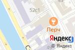 Схема проезда до компании Тер-Саркисов и Партнеры в Москве