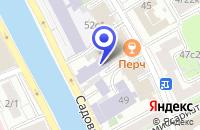 Схема проезда до компании ДОПОЛНИТЕЛЬНЫЙ ОФИС САДОВНИЧЕСКИЙ в Москве