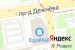 Схема проезда до компании La Ra в Москве