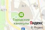 Схема проезда до компании Киностудия им. М. Горького в Москве
