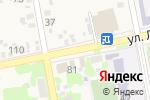 Схема проезда до компании Почтовое отделение №370 в Варениковской