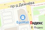 Схема проезда до компании Яшма Золото в Москве