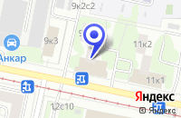 Схема проезда до компании МЕДИЦИНСКИЙ ЦЕНТР МЕДИТОН-МЕДИА в Москве