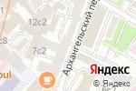Схема проезда до компании Роялти Эстейт в Москве