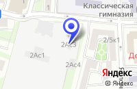 Схема проезда до компании ДЕТСКО-ПОДРОСТКОВОЕ ОТДЕЛЕНИЕ в Москве