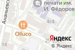 Схема проезда до компании Дом кредитов в Москве