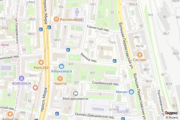Ремонт телевизоров Банный переулок на яндекс карте