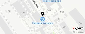 Армада МСК на карте Москвы
