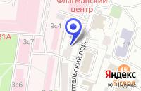 Схема проезда до компании КОМПЬЮТЕРНАЯ ФИРМА LASER CINEMA LINE в Москве