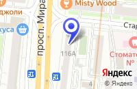 Схема проезда до компании ОБУВНОЙ МАГАЗИН FRANCESCO DONNI в Москве