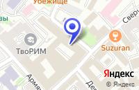 Схема проезда до компании ТФ DEWILUX в Москве