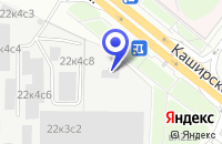 Схема проезда до компании ТФ РИГЛА в Москве