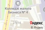 Схема проезда до компании Технопроект-ЮКС в Москве