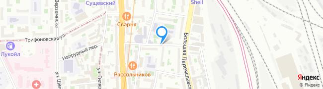 Средняя Переяславская улица