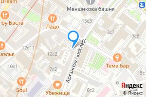 Снять комнату в пятикомнатной квартире в Москве Архангельский пер 11/16