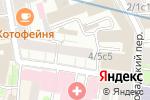 Схема проезда до компании Арт трэвэл студио в Москве