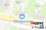 Схема проезда до компании Товары для МВД в Москве