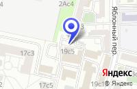 Схема проезда до компании АГЕНТСТВО ЛАНДШАФТНОЙ АРХИТЕКТУРЫ АРДИ.Г в Москве