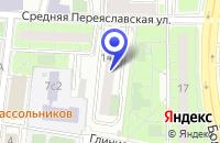 Схема проезда до компании ТРАНСПОРТНАЯ КОМПАНИЯ САЛАВАТТРАНС в Москве
