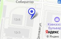 Схема проезда до компании МАГАЗИН БЫТОВОЙ ТЕХНИКИ СТРОЙТЕК XXI в Москве