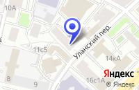 Схема проезда до компании НАУЧНО-ПРОИЗВОДСТВЕННЫЙ КООПЕРАТИВ ЭЛЕКТРОТЕРМ И АРХИТЕКТУРА в Москве