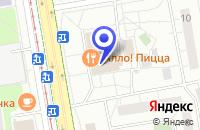 Схема проезда до компании АКБ БИ-СИ-ДИ БАНК в Москве