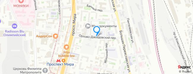 переулок Орлово-Давыдовский