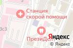 Схема проезда до компании ShikBuket в Москве