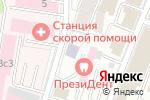 Схема проезда до компании ПрофЭксперт в Москве
