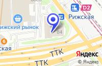 Схема проезда до компании ВЕТЕРИНАРНЫЙ ЦЕНТР ГАО ВВЦ в Москве