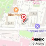 Посольство Ирландии в г. Москве