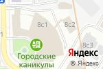 Схема проезда до компании СВ-Дубль в Москве