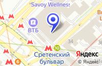 Схема проезда до компании КОНСАЛТИНГОВАЯ КОМПАНИЯ ЦЕНТР КОНСАЛТИНГ в Москве