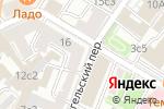 Схема проезда до компании Ferma в Москве