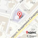 Средняя общеобразовательная школа №1284 им. Наташи Ковшовой